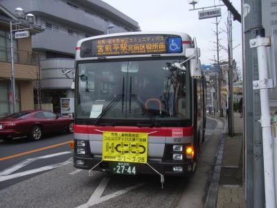 東急バス担当便