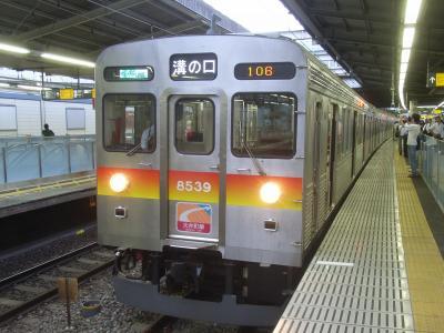 溝の口行き一番列車