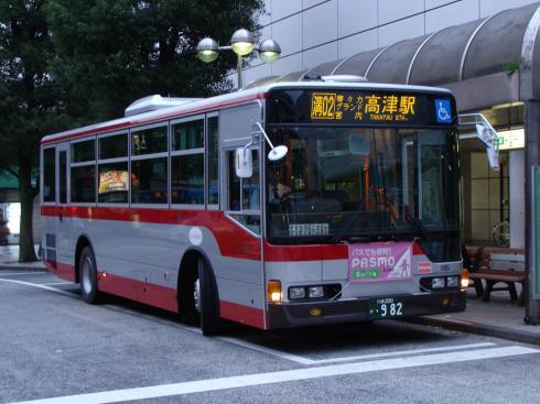 高津の新車885号車 高津駅行き