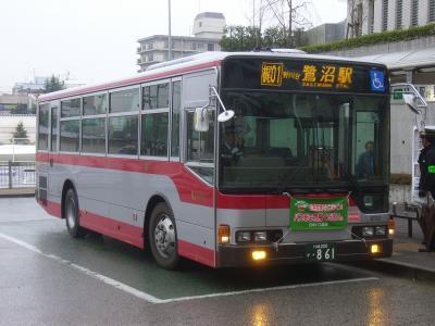 NJ8783@梶が谷駅