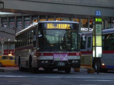 1511渋谷線充当