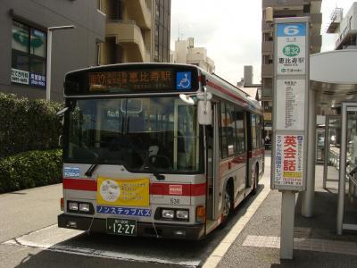 SI538エビス線