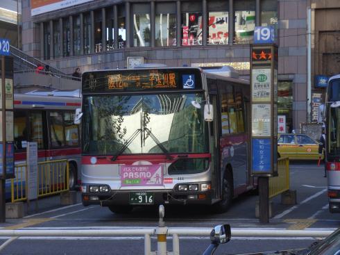 TA444@新道線