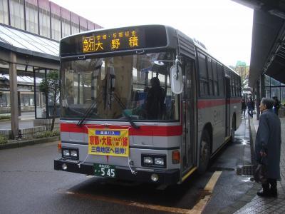 元東急バスT1530 長岡駅前にて