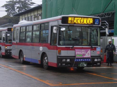 520@学校線