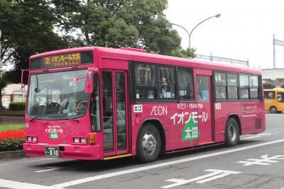太田駅にて