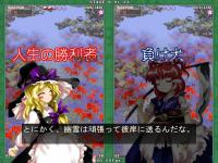 komachi-win.jpg