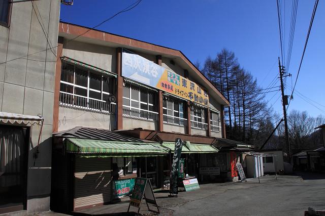 12西沢渓谷037