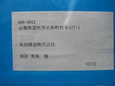 IMG_3088.jpg