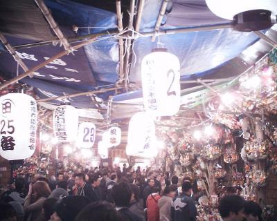 酉の市・新宿花園神社:R2