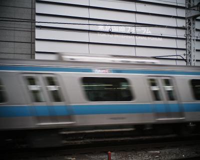 京浜東北線がグニャリ:R2