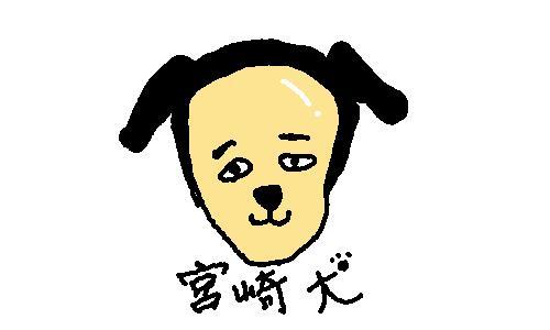 宮崎犬知事