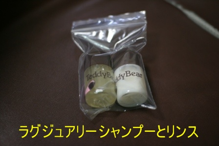 IMG_0230f.jpg