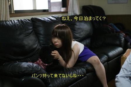 IMG_2652f.jpg