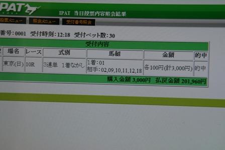 IMG_2739f.jpg