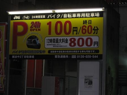 IMG_5065d.jpg