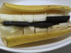 チョコバナナ1