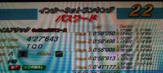 20070927232621