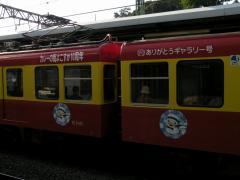 081215_KQ1309F-Ari2_2.jpg