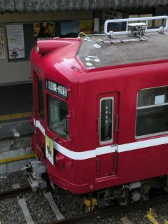090107_KQ_o1000Kojima.jpg