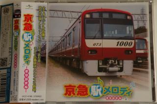 090318_KQ-CD.jpg