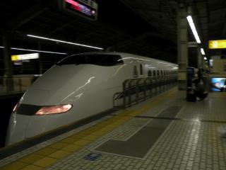 090323_JR300shinkansen.jpg