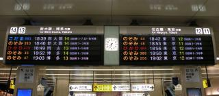 090323_JRC-kyoto.jpg