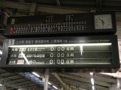 090414_KQ-Yokohama.jpg