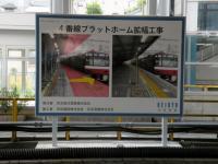 090520_kanazawabunko-board.jpg