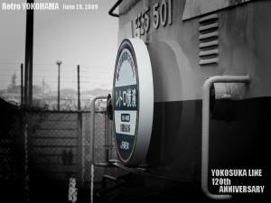 090710_Retro-Y_kabegami.jpg