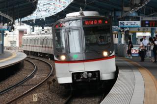090730_Toei5300-5306F.jpg