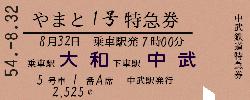 090801_simuCR-03.png