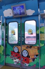 090810_FQ5000_door.jpg