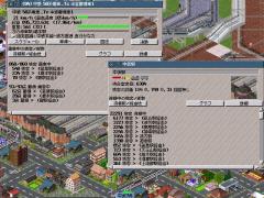 090815_simuCR-08.png