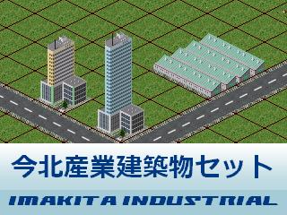 090817_Imakita-I.png