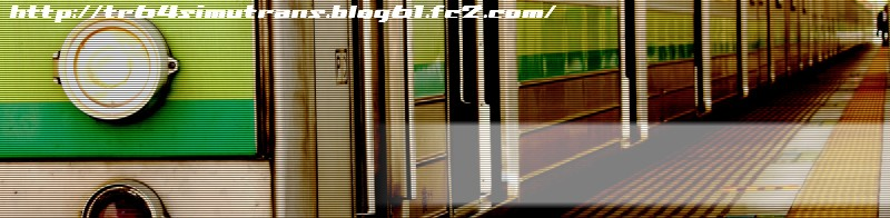 090920_tr64top_17.jpg