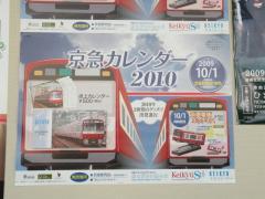 091001_KQ_calendar_2.jpg