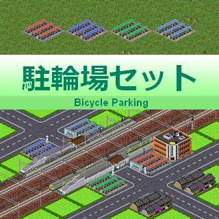 091006_TR_Bicycle-Parking.png