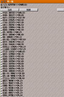091016_simuCR-15.png