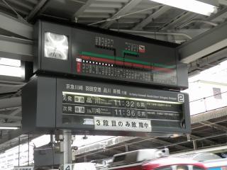 091023_KQ-Yokohama.jpg
