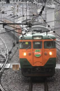091025_JRE113-Yokohama.jpg