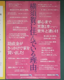 091122_KQ-Yokosuka-live.jpg