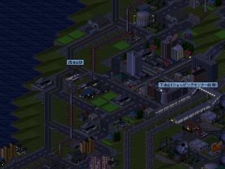 sim64-078.png