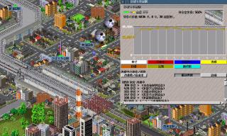 sim64-082.png