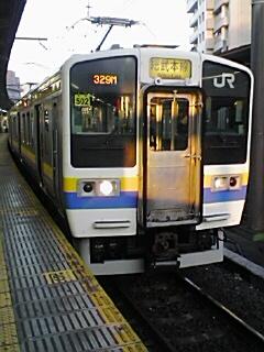 20071230071931