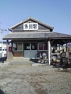 20071230115832