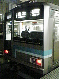 20071230205443