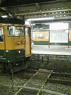 20080103192349