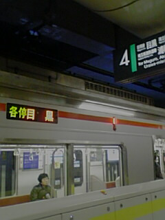 20080113121257