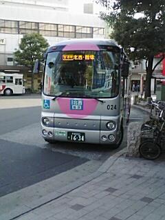20080224160516